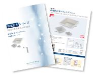 BIO-BIK 帯電防止シリーズ
