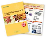 Autumn Campaign 2018