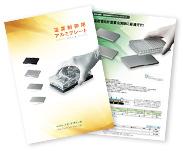 BIO-BIK 温度制御用アルミプレートシリーズ